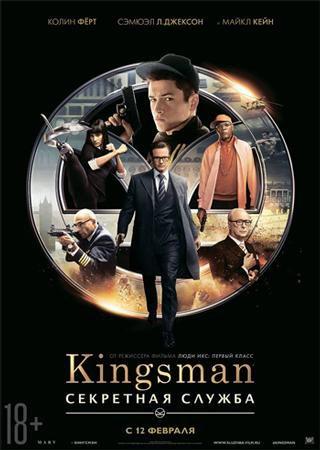 Kingsman: Секретная служба (2014) CAMRip Скачать Торрент