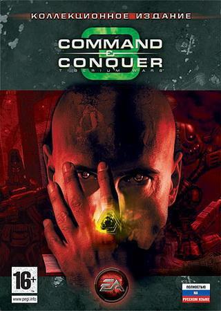 Command & Conquer 3: Tiberium Wars (2007) Repack by Zlofenix Скачать Торрент