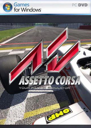 Assetto Corsa [v 1.3.2] (2013) Steam-Rip от Let'sPlay Скачать Торрент