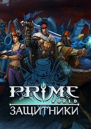 Prime World: Defenders (2013) RePack от R.G. Механики Скачать Торрент