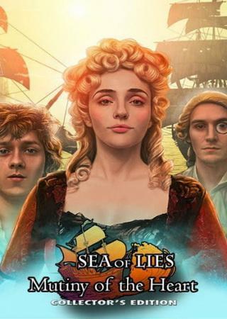 Море Лжи: Бунтующее Сердце (2013)