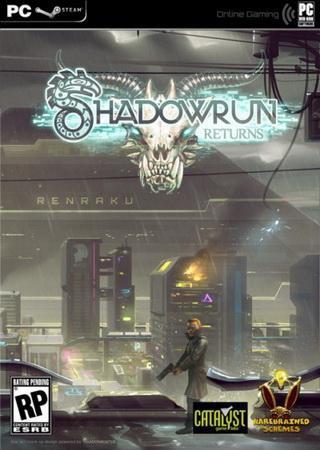Shadowrun Returns: Deluxe Editon [v 1.2.7] (2013) RePac ... Скачать Торрент