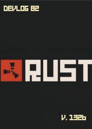 Rust Experimental [v.1326] (2014) Скачать Торрент