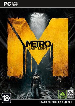 Metro: Last Light (2013) RePack от Fenixx Скачать Торрент