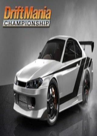 Drift Mania Championship [v.1.2.2] (2010) Android Скачать Торрент