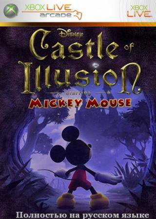 Castle of Illusion Starring Mickey Mouse (2013) XBox360 Скачать Торрент