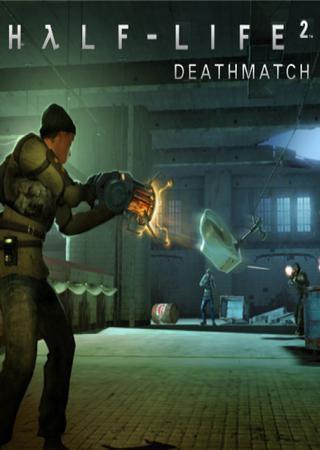 Half-Life 2: Deathmatch (2004) Скачать Торрент