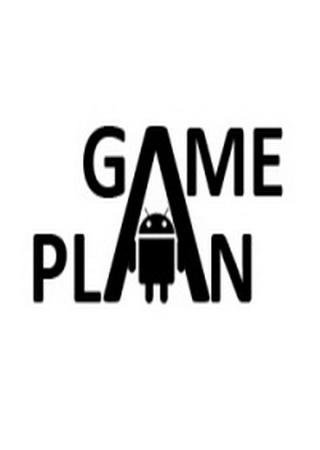 TOP 4 Third Person Shooter (TPS) от Game Plan (2013) An ... Скачать Торрент