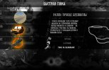 Gas Guzzlers Extreme [v 1.0.5 + 2 DLC] (2013) RePack от xatab
