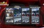 Car Mechanic Simulator 2014: Complete Edition [v 1.2.0.4] (2014) RePack от R.G. Механики