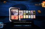 Magic 2014: Duels of the Planeswalkers - Gold Complete (2013) RePack от Audioslave