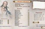 Огнём и мечом 2: На Карибы! (2015) RePack от R.G. Механики