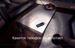 Slender: The Arrival [v 2.0.0] (2013)