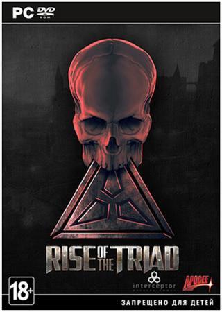 Rise of the Triad (2013) Скачать Торрент