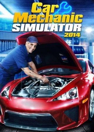 Car Mechanic Simulator 2014 [v 1.0.6.0] (2014) RePack о ... Скачать Торрент