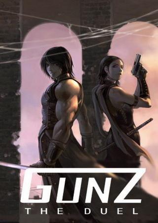 Gunz the duel (2005)