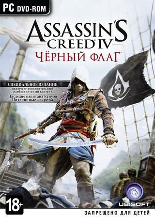 Assassin's Creed IV: Black Flag [v 1.07] (2013) SteamR ... Скачать Торрент