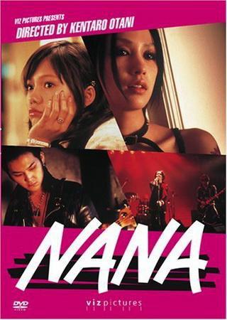 Нана (2005) DVDRip