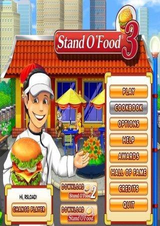 Мастер бургер 3 (2011)