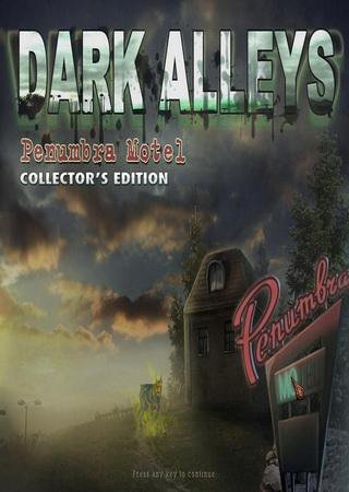 Темные аллеи. Мотель Пенумбра Коллекционное издание (2012)