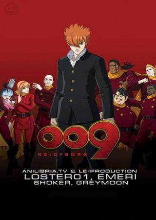 009 король: Киборг (2012) BDRip 720p Скачать Торрент