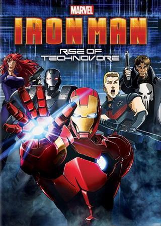 Железный Человек: Восстание Техновора (2013) BDRip
