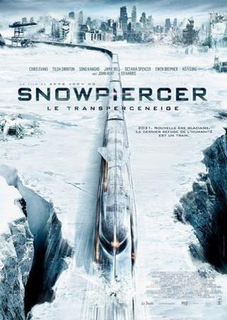 Сквозь снег (2013) BDRemux