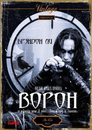 Ворон (1994) BDRip Скачать Торрент