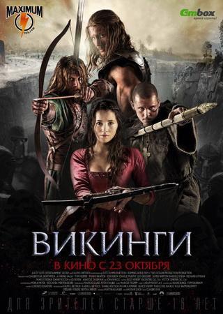 Викинги (2014) HDRip Скачать Торрент