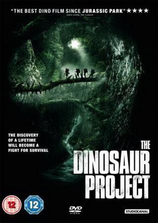 Проект «Динозавр» (2012) HDRip Скачать Торрент