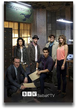Скорпион (1 сезон) WEB-DLRip