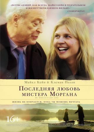 Последняя любовь мистера Моргана (2013) BDRip Скачать Торрент