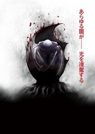 Берсерк. Золотой век: Фильм III. Сошествие (2013) BDRip ... Скачать Торрент