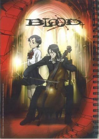 Кровь+ (2005) DVDRip Скачать Торрент
