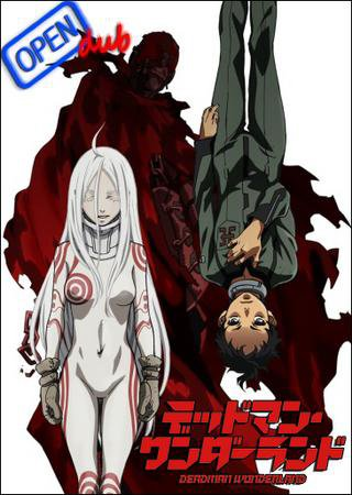 Страна чудес смертников OVA (2011) DVDRip