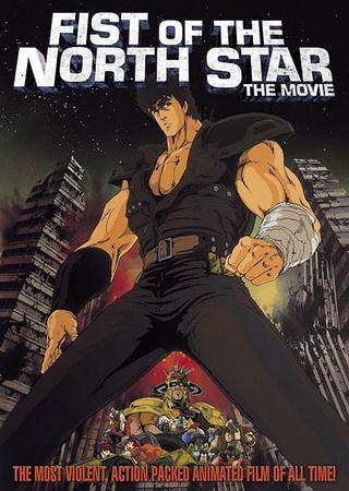 Кулак Северной Звезды - Фильм (1986) DVD5 Скачать Торрент