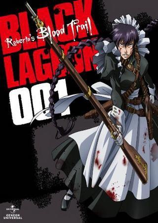 Пираты «Черной лагуны»: Кровавая тропа Роберты OVA (2011) BDRip Скачать Торрент