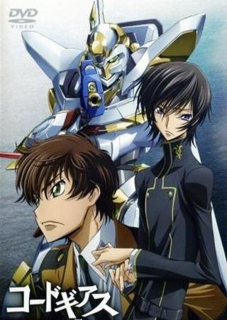 Код Гиас: Черное восстание OVA 1 (2008) DVDRip Скачать Торрент