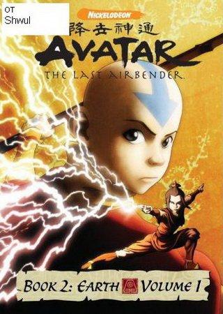 Аватар: Легенда об Аанге (2 сезон) DVDRip