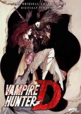 Ди - охотник на вампиров (1985) BDRip Скачать Торрент