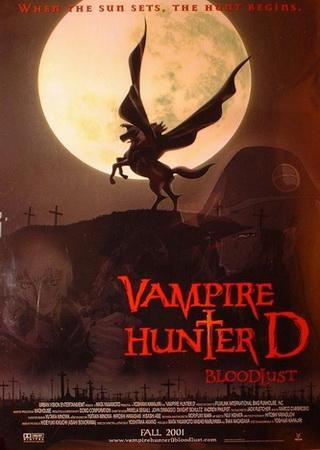 Ди - охотник на вампиров: Жажда крови (2001) DVDRip Скачать Торрент