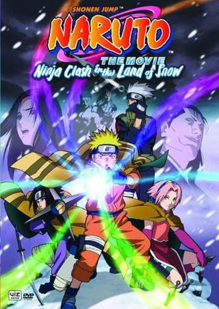 Наруто Фильм 1: Книга искусств ниндзя (2004) DVDRip Скачать Торрент