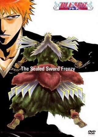 Блич: Безумие Заточённого Меча OVA 2 (2006) DVDRip Скачать Торрент