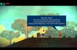 Guacamelee! Gold Edition (2014) Repack от R.G. UPG
