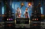 Divinity: Original Sin - Enhanced Edition [v 2.0.99.113] (2015) RePack от xatab