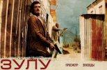 Теория заговора (2013) DVD5