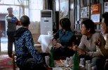 Ожидание в одиночестве (2004) HDRip