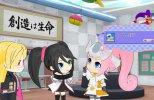 Девочки-консоли Sega (2014) WEBRip