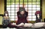 Сад тысячи цветов: Невеста самурай (2013) BDRip