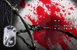 Кровь виновной собаки (2010) HDRip720p